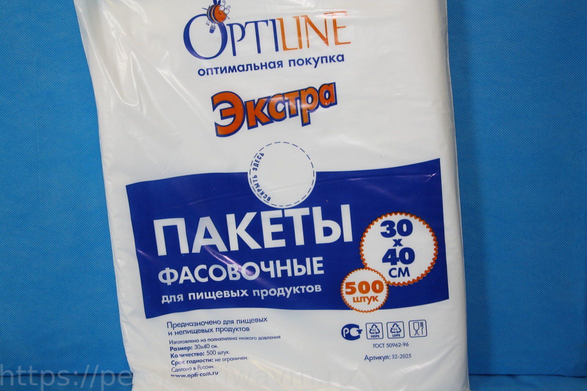 купить полиэтиленовые пакеты в тюмени